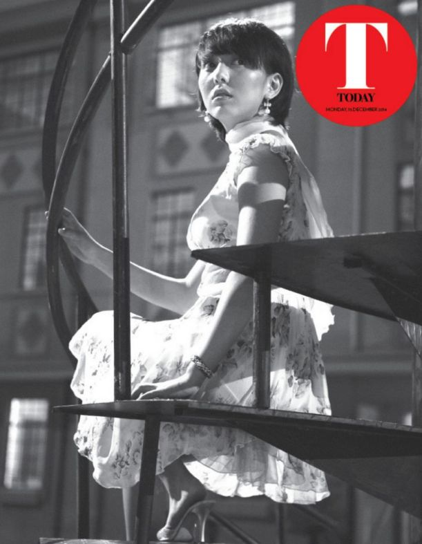 Today magazine featuring a black and white photoshoot of short-haired girl wearing a floral dress sitting on stairs, as she gazes plaintively off into the distance.