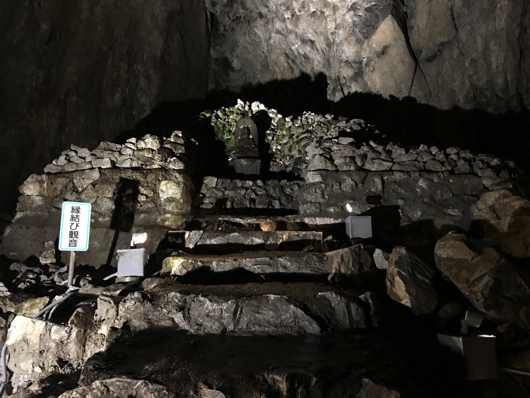 Stone steps leading to an iron kannon statue.